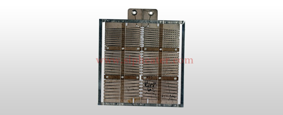 Mica Heater image