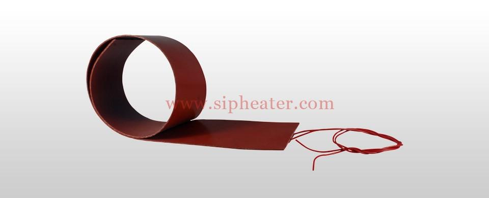 Carpet Heater image