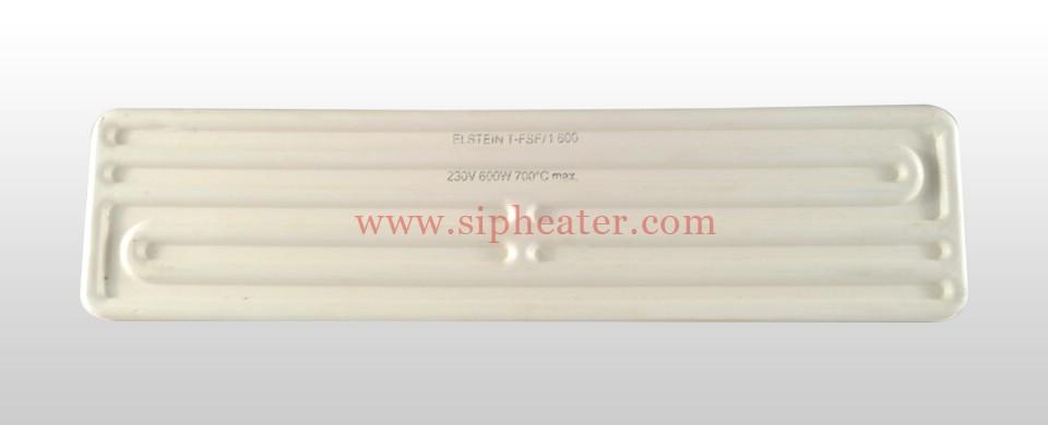 Infrared Ceramic Heater image